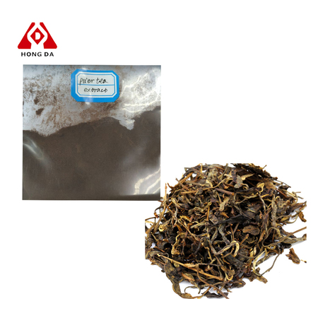 pu'er tea powder
