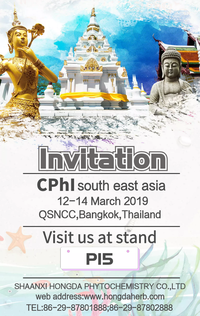 2019 CPHI South East Asia.png